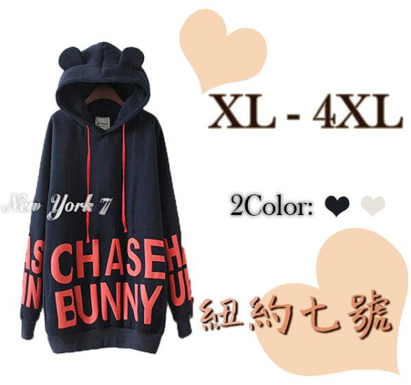 紐約七號:大尺碼顯瘦寬鬆加絨加厚連帽T恤2色XL-4XL【紐約七號】LG-408
