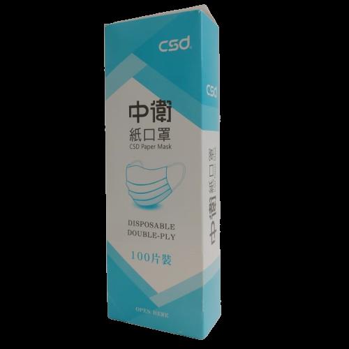 【憨吉小舖】csd中衛紙口罩 100片裝/盒