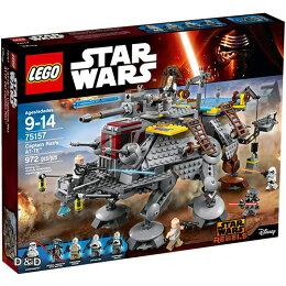 樂高LEGO STAR 星際大戰系列 Captain Rex