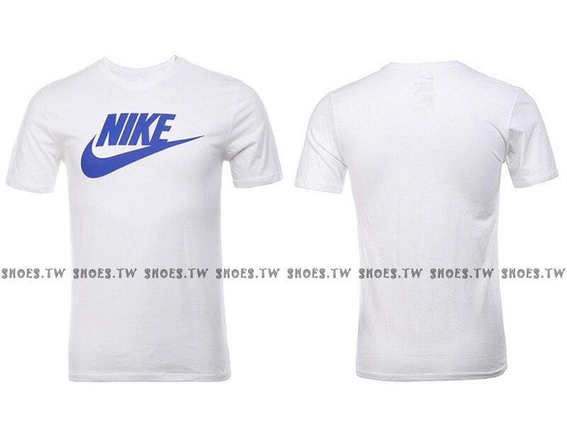 Shoestw【696708-103】NIKE TEE 短袖 T恤 白色 深藍LOGO 純棉 男生