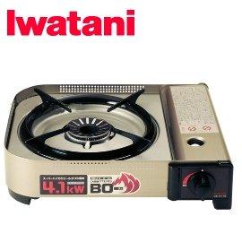 【Iwatani岩谷】AH-41新款防風防爆卡式瓦斯爐 4.1Kw
