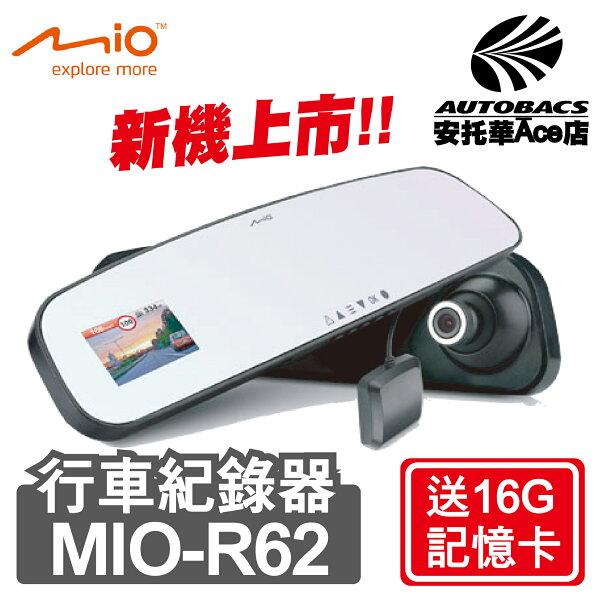 【Ace店限量品】MioMiVue™R62GPS後視鏡行車記錄器送16G記憶卡(4713264280823)
