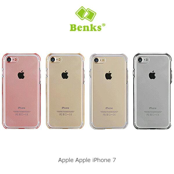 【愛瘋潮】BENKS Apple iPhone 7 泡泡糖保護套 背殼 全包邊 TPU 減震 防摔 手機殼