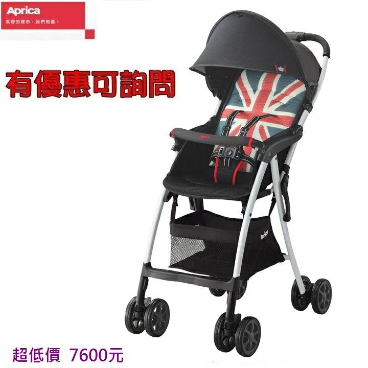 *美馨兒* Aprica 愛普力卡-Magical Air Plus S超輕量單向嬰幼兒手推車7600元(來電/LINE另有優惠)