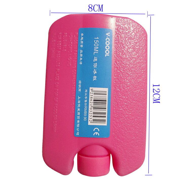 冰晶罐冰磚保冷劑(一組3入顏色隨機出貨)