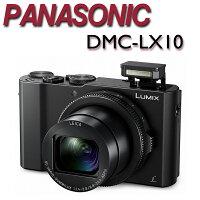 Panasonic 國際牌商品推薦【現金優惠價★】PANASONIC DMC-LX10【平輸中文】