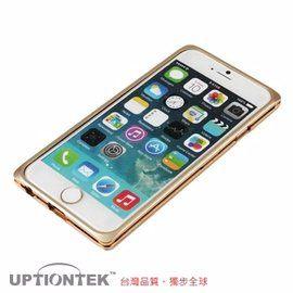 UptionTek Miyabi iPhone 6 4.7吋 IP631 金色極致輕薄型鋁合金保護框 .