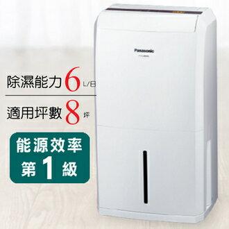 Panasonic 國際 除濕機 F-Y12BMW 6L/日 節能第1級 空氣清淨