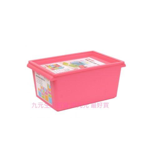 【九元生活百貨】聯府 PQ-102 小家樂收納盒(附蓋) 置物 收納 PQ102