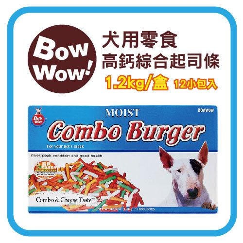 力奇寵物網路商店:【力奇】Bowwow-犬用零食-高鈣綜合起司條1.2kg-420元盒(內為12小包裝入)可超取(D181D06)