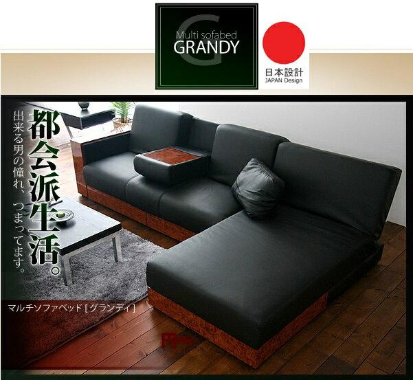 複合式沙發床~GRANDY~daybedtype ~  好康折扣