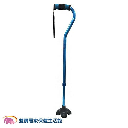 富士康 鋁合金時尚休閒不倒拐 拐杖 助行器-FZK-2204 (藍色)
