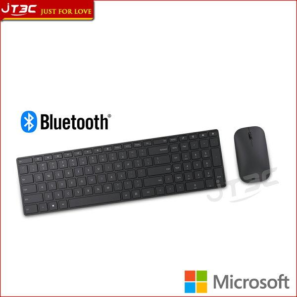 JT3C:【最高折$350】Microsoft微軟設計師藍牙鍵盤滑鼠組(中文繁體鍵盤)