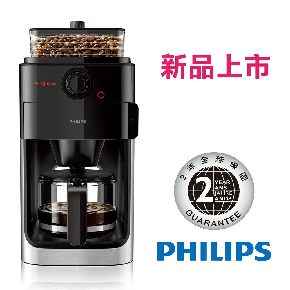【飛利浦 PHILIPS】全自動研磨咖啡機(HD7761)