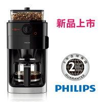 消暑廚房家電到【飛利浦 PHILIPS】全自動研磨咖啡機(HD7761)