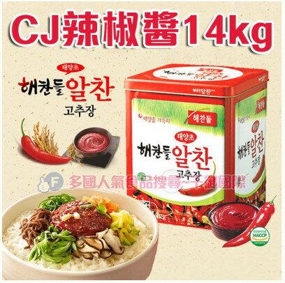 韓國CJ辣椒醬14公斤桶裝[KO8801007052335]千御國際