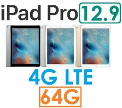 【原廠貨】蘋果 APPLE iPad Pro 12.9 平板 64G(WIFI+Cellular 4GLTE 版)2017