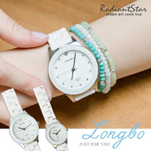 韓國LONGBO激光雪精靈仿陶瓷涼感鍊帶錶~WLO8631~璀璨之星~
