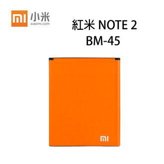 【PC-BOX】Xiaomi 紅米 NOTE 2 BM-45 / BM45 原廠鋰電池~4.4V 3020mah