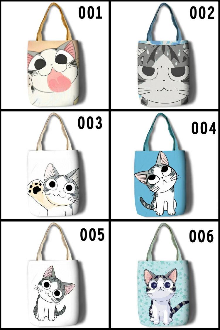 【憶童趣】動漫 起司貓 購物袋 環保 大容量