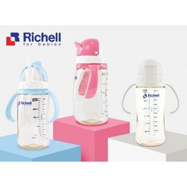 美馨兒 Richell 利其爾PPSU吸管型哺乳瓶200ml 442元