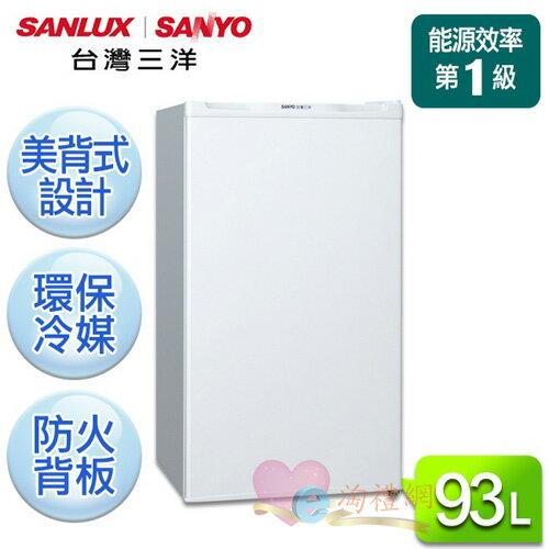 淘禮網 SANLUX 台灣三洋  SR-93A5 三洋93L單門冰箱