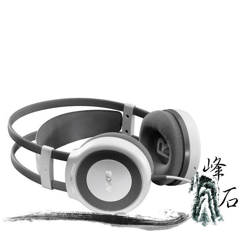 樂天限時優惠!AKG K514 MKII 頭戴式 半開放 耳罩式 耳機 公司貨