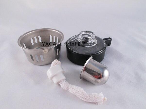 《愛鴨咖啡》酒精燈 含蓋 含防風罩 贈燈芯