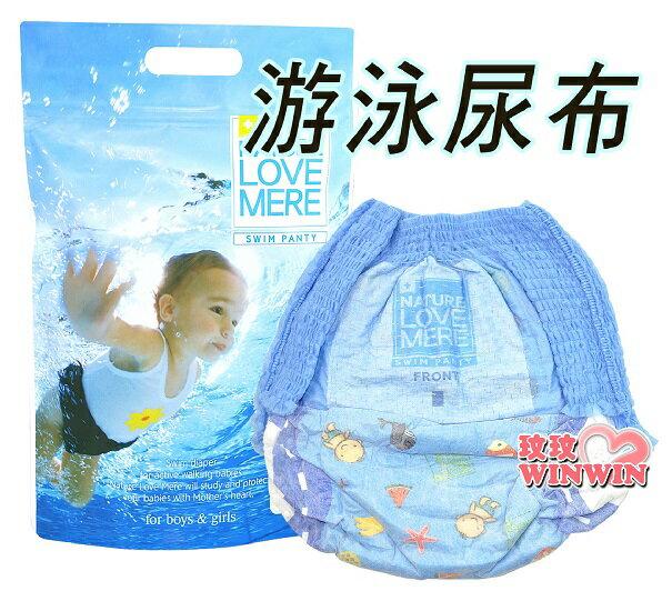 玟玟 (WINWIN) 婦嬰用品百貨名店 然自母愛游泳拉拉褲 3入裝 (M號、L號、XL號可選)夏日戲水必備(游泳尿布)