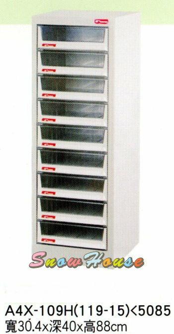 ╭☆雪之屋居家生活館☆╯305-18 A4X-109H透明抽屜/公文櫃/資料櫃/置物櫃/收納櫃(9格)