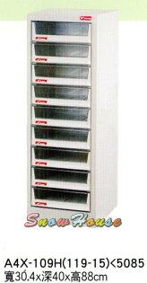 ╭☆雪之屋居家生活館☆╯305-18A4X-109H透明抽屜公文櫃資料櫃置物櫃收納櫃(9格)