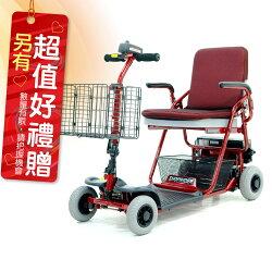 必翔 電動代步車 TE-FS4 鉛酸電瓶 電動代步車款式補助 贈 安能背克雙背墊