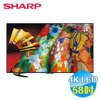 SHARP 日本原裝 58吋 4K 液晶電視 LC-58U30T