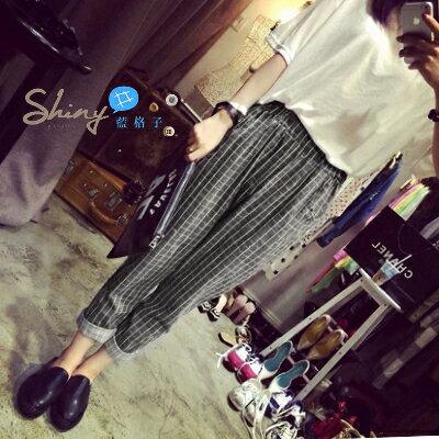 【V0485】shiny藍格子-秋憶蔓延‧ 格子口袋折邊設計鬆緊腰哈倫長褲