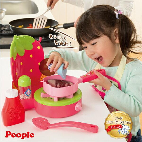People - 小小料理廚師遊戲組合 1
