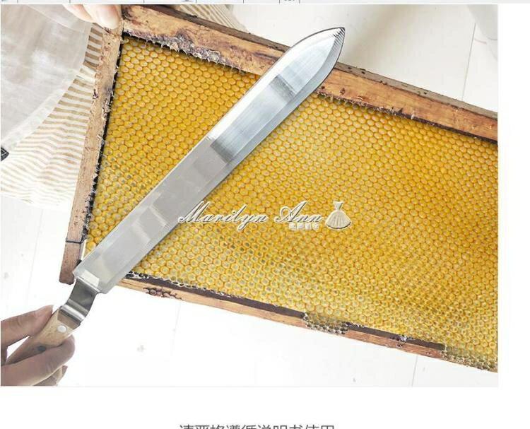 限時85折~割蜜刀養蜂專用鋒利超薄不銹鋼中蜂割蜂蜜封蓋蠟蜜蠟工具