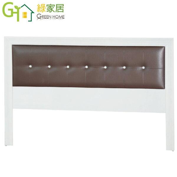 【綠家居】盧可納時尚3.5尺皮革單人床頭片(三色可選)