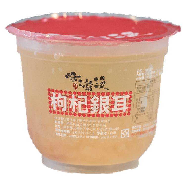 大地恩澤×小農契作 【味滋漫食堂】貴妃娘娘銀耳湯(320g)