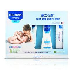 Mustela慕之恬廊 嬰兒清潔護膚禮盒