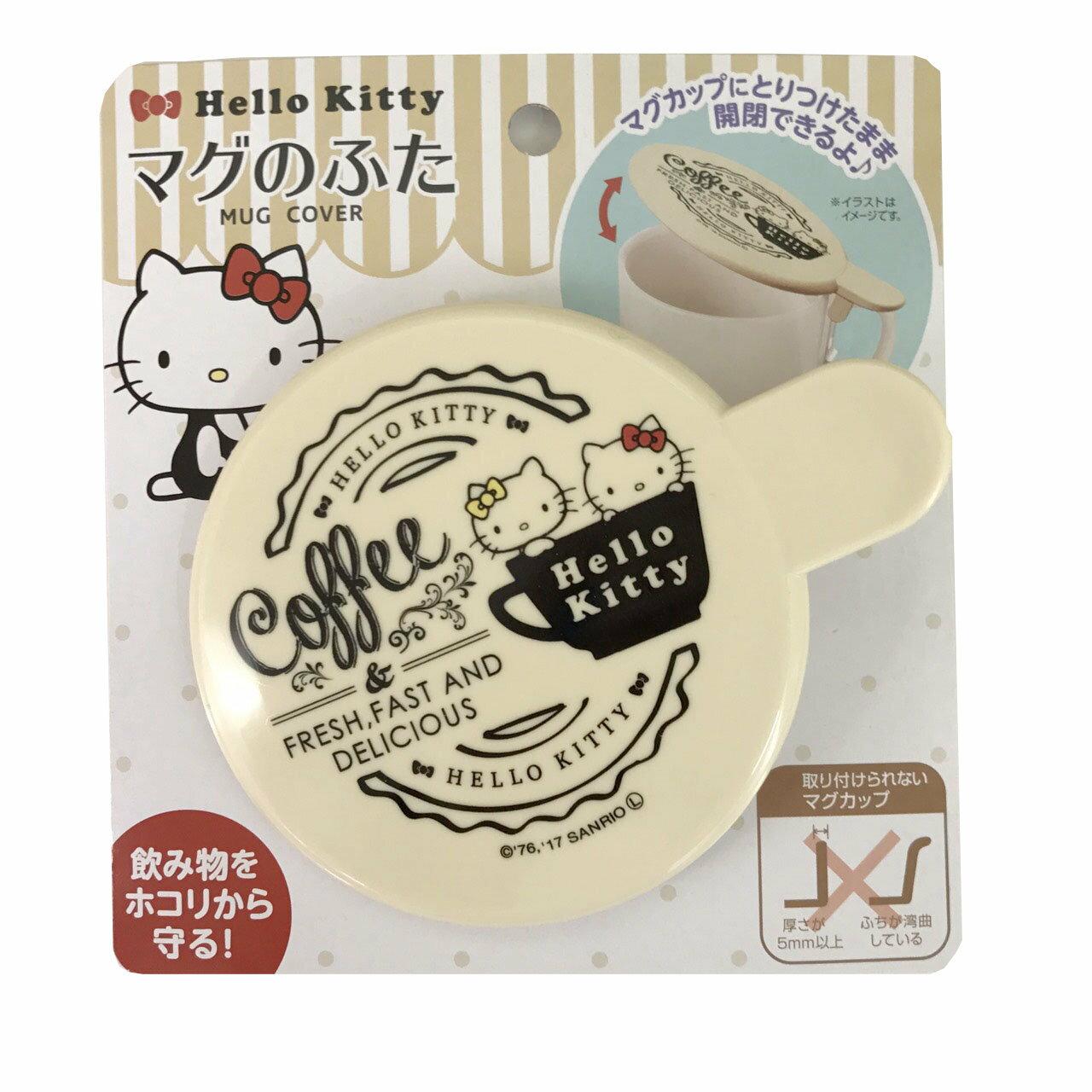 【真愛日本】17111000042 行動夾式杯蓋-KT米 三麗鷗 kitty 凱蒂貓 杯蓋 日本帶回