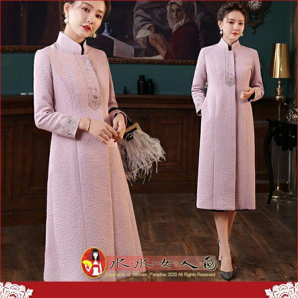 【水水女人國】~驚豔。秋冬優雅中國風情穿在身~溫暖上市 巧紫。復古立領精緻繡花提紋改良式時尚H型修身舒適唐裝長大衣外套