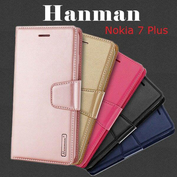 【Hanman 仿羊皮】諾基亞 Nokia 7 Plus TA-1068 斜立支架皮套/側掀保護套/錢包插卡手機套