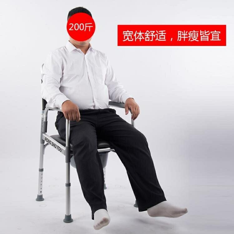 老人坐便器馬桶椅子家用加固中老年病人行動便攜式可摺疊坐便椅 『718狂歡節』