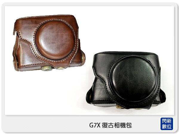 CANON PowerShot G7X 兩件式復古皮套 手工 相機包 含背帶 黑/咖 (G7 X 專用)