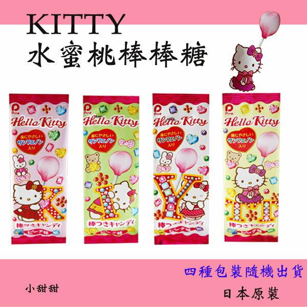 Hello Kitty 水蜜桃棒棒糖(6g)甜園小舖