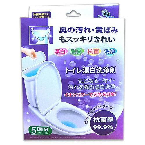 馬桶漂白清潔錠100g【愛買】
