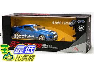 [COSCO代購 如果沒搶到鄭重道歉] MZ 1:14 遙控車(Ford/Porsche/Lamborghini) W105756-B