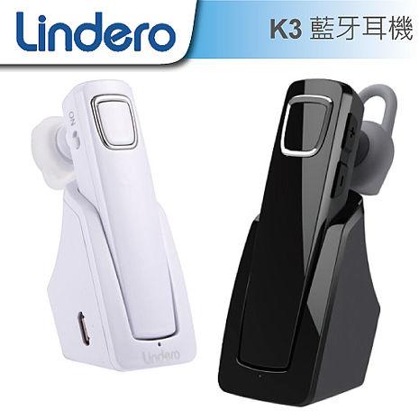 英國 Lindero K3 藍牙耳機/車用藍牙 1對2雙待機 A2DP 藍牙4.0 DSP降躁 座上待機100天 語音 公司貨