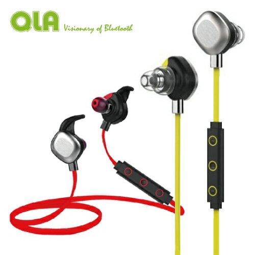QLA BR939S Plus 防水 型 立體聲藍牙耳機 藍牙4.0 A2DP IPX7防