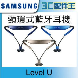 Samsung Level U 簡約頸環式藍牙耳機 EO-BG920 無線藍芽 頸掛式 V4.1 A2DP 多點連結